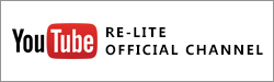 RE-LITE_youtube